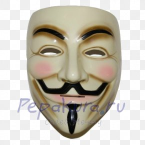 Maska - Guy Fawkes Mask Amazon.com Gunpowder Plot PNG