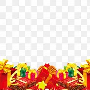 Christmas Gift - Gift Christmas PNG