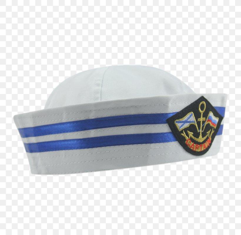 Baseball Cap Blue Hat Sailor Cap Nurses Cap Png 800x800px