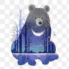 Asian Black Bear Tree Lake - American Black Bear Asian Black Bear Illustration PNG