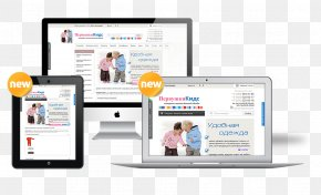 Web Template - Communication Technology Display Advertising Brand PNG