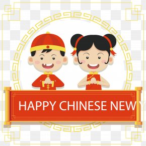 Chinese New Year Red Background Cartoon Children - Wedding Invitation Chinese New Year Paper Dog PNG