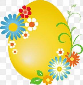 Easter - Easter Bunny Easter Egg Easter Basket Clip Art PNG