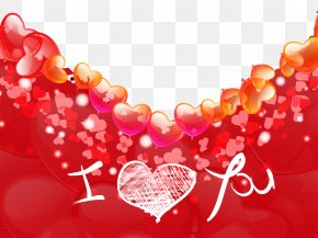 Heart I Love You - Love Heart Typography PNG