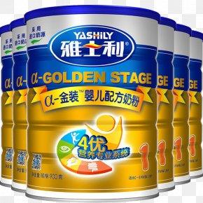 Ashley A Gold Infant Formula 1 Above - Powdered Milk Infant Formula Soured Milk PNG