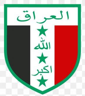 Team - Iraq National Football Team Mexico National Football Team Logo PNG