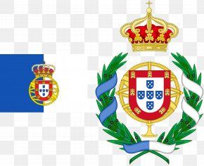 Kingdom Of Hejaz - Kingdom Of Portugal Coat Of Arms Of Portugal Portuguese Empire PNG