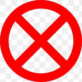 No. 1 - No Symbol Clip Art PNG
