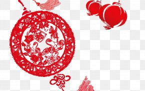 Chinese New Year Paper-cut Style Picture - Papercutting Chinese New Year Chinese Paper Cutting PNG
