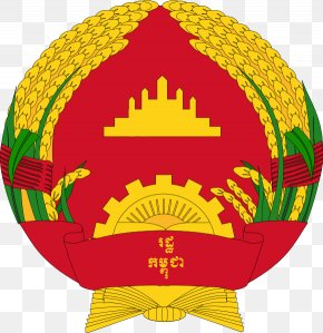 Cambodia - Royal Arms Of Cambodia People's Republic Of Kampuchea Coat Of Arms National Emblem PNG