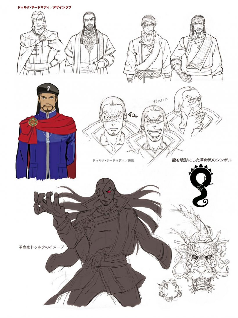 Ace Attorney 6 Apollo Justice Ace Attorney Phoenix Wright Concept Art Png 1129x1511px Ace Attorney 6