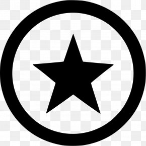Military - Copyright Symbol Creative Commons License Copyright Law Of The United States PNG