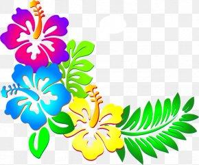 Flower Frame Cliparts - Flower Clip Art PNG
