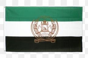 Flag - Flag Of Afghanistan Afghan Civil War Geography Of Afghanistan PNG