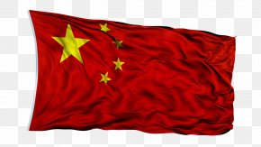China Flag Picture - Flag Of China PNG