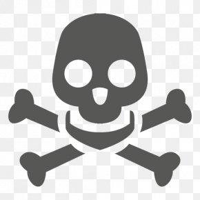 Skull - Skull And Crossbones Human Skull Symbolism PNG
