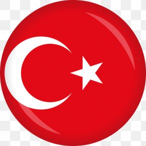 Flag - Flag Of Turkey Gallery Of Sovereign State Flags Turkish PNG