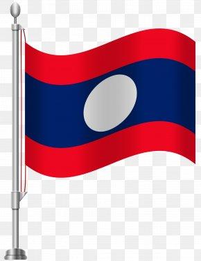 Flag - Flag Of Bangladesh Flag Of Laos Clip Art PNG