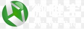 微商logo - Logo Brand Trademark PNG
