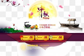 Mid-Autumn Festival Poster Background Coupons - Mid-Autumn Festival Mooncake Chang'e Poster Traditional Chinese Holidays PNG