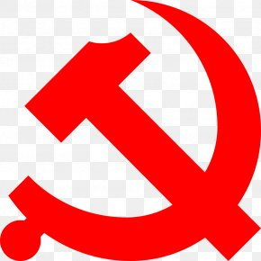 Hammer - Central Party School Of The Communist Party Of China National Congress Of The Communist Party Of China Communism Political Party PNG