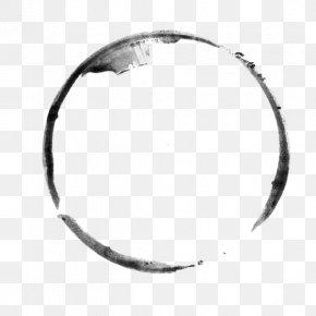 Simple Ink Ink Circle - Ink Brush Inkstick PNG