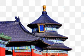 Temple Of Heaven Photos - Temple Of Heaven Tiananmen Square Summer Palace Forbidden City Great Wall Of China PNG