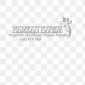 Ramadan - Ramadan Image Editing Plain Text Font PNG