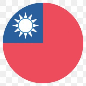 Flag - Taiwan Blue Sky With A White Sun Flag Of The Republic Of China Xinhai Revolution PNG