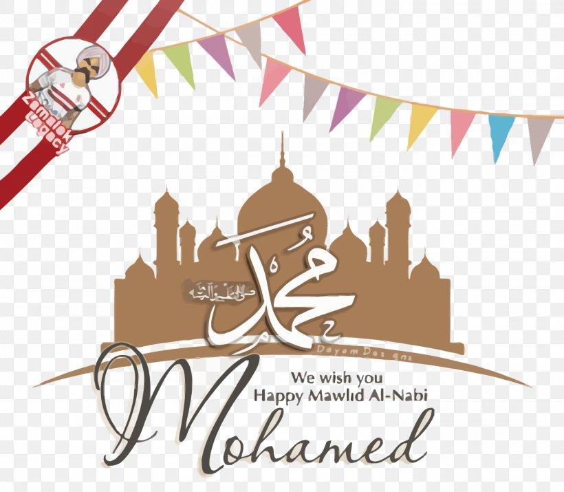 Mawlid Eid Al-Fitr Eid Mubarak Prophets And Messengers In Islam, PNG, 1500x1308px, Masjid Al Dahab, Adhan, Allah, Brand, Clip Art Download Free