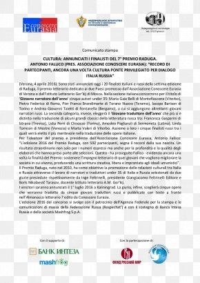 Vladimir Putin - Paper Document News Arriving At The Castle Font PNG