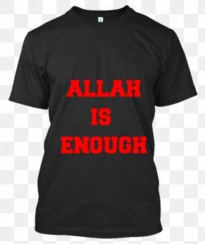 Eid Mubarak - T-shirt Hoodie Crew Neck Sleeve PNG