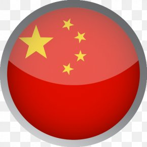 China - Flag Of China National Flag Vector Graphics PNG