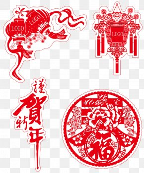 Chinese New Year Red Paper-cut Style Material - Papercutting Chinese New Year Chinese Zodiac Chinese Paper Cutting PNG