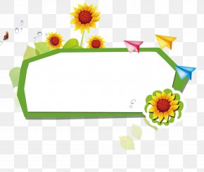 Cartoon Sunflower Border Elements - Cartoon Floral Design PNG