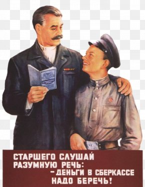 Soviet Red Army Soldiers And Middle-aged People - Soviet Union Poster Film AliExpress Illustration PNG