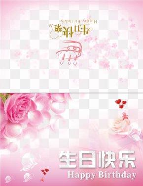 Rose Shading Birthday Cards - Wedding Invitation Greeting Card Birthday PNG