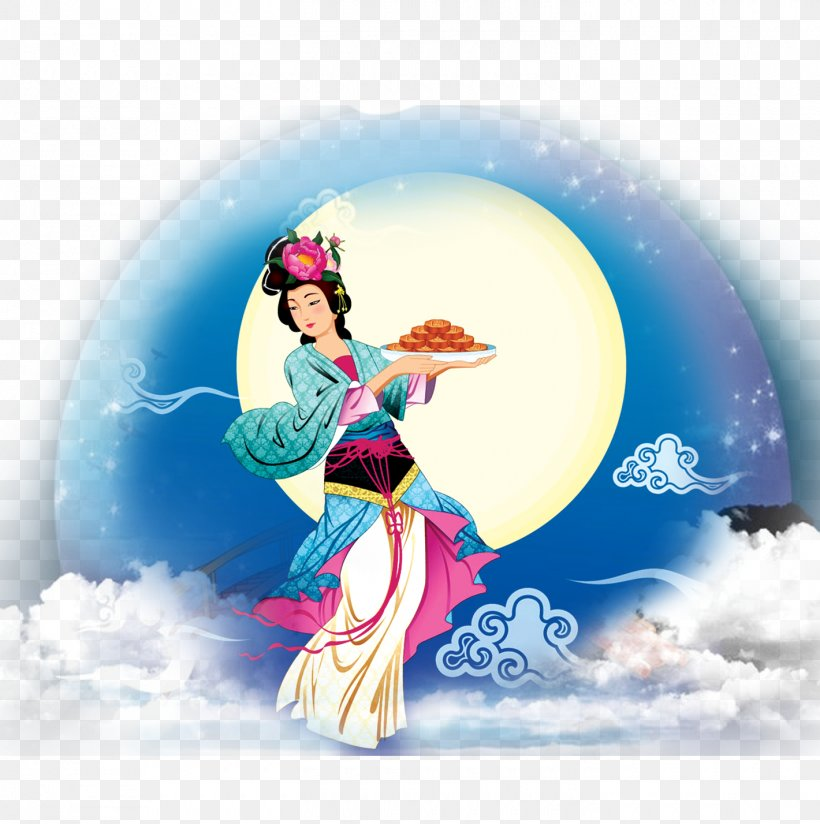 China Mid-Autumn Festival Chang'e, PNG, 1420x1427px, China, Art, Autumn, Chang E, Chinese Calendar Download Free