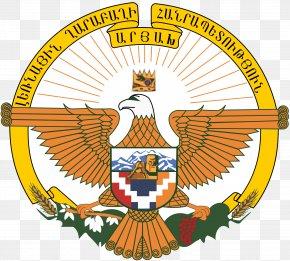 Usa Gerb - Nagorno-Karabakh Republic Azerbaijan Shusha PNG