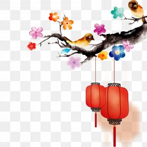 Hongmei,lantern,new Year,Chinese New Year,Joyous - Chinese New Year Download Watercolor Painting Taobao PNG