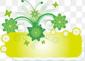 Vector Green Grass - Web Banner Euclidean Vector Advertising Icon PNG