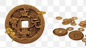 Gu Yuan Bao Coins - Cash U53e4u9322u5e63 Sycee U091au0940u0928u0940 U092eu0941u0926u094du0930u093e Mace PNG