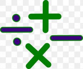 Cartoon Math Symbols - Mathematics Sign Mathematical Operators And Symbols In Unicode Clip Art PNG