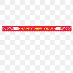 Chinese New Year,lace,Mood,Joyous - Lunar New Year Chinese New Year Clip Art PNG
