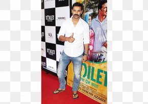 India - India Bollywood 0 Film Toilet: Ek Prem Katha PNG