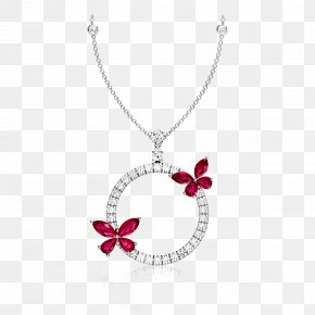 Ruby - Ruby Necklace Charms & Pendants Diamond Jewellery PNG