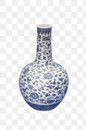 Artwork - Blue And White Pottery Porcelain Bottle Ceramic Glass PNG