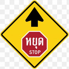 Thailand - Traffic Sign Warning Sign Stop Sign Traffic Light PNG