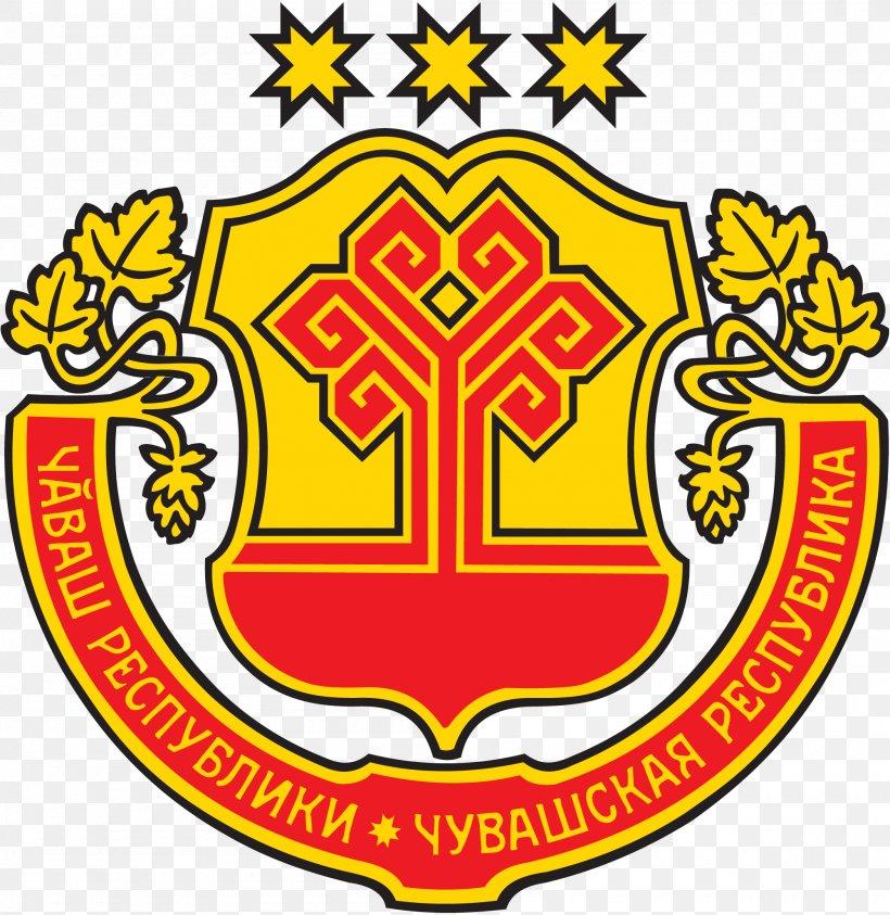 Republics Of Russia Godło Czuwaszji Flag Of Chuvashia Day Of The Chuvash Republic Chuvashtekhinventarizatsiya, PNG, 2000x2057px, Republics Of Russia, Area, Brand, Cheboksary, Chuvash Download Free