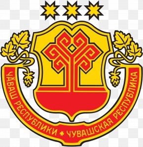 Coat Of Arms Of The Chechen Republic - Republics Of Russia Godło Czuwaszji Flag Of Chuvashia Day Of The Chuvash Republic Chuvashtekhinventarizatsiya PNG